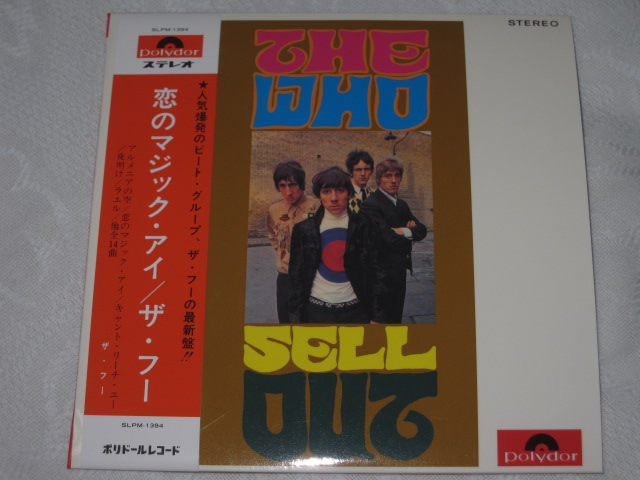 THE WHO /SELL OUT (DX EDITION 紙ジャケ)_b0042308_22482020.jpg