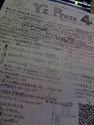 b0059410_2230021.jpg