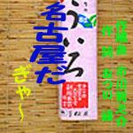 d0095910_5561136.jpg