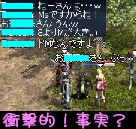 f0072010_7572558.jpg