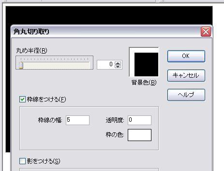 d0048312_20405526.jpg