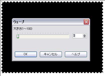 d0048312_2044156.jpg