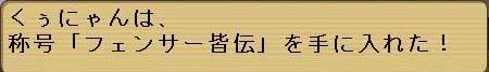 f0146413_11311024.jpg