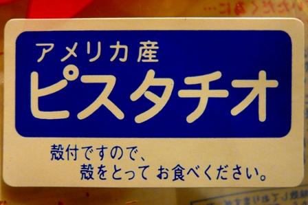 f0192226_20124637.jpg
