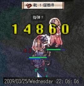 f0132029_21435130.jpg