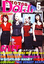 SUPER ROCK MAGAZINE!!_f0004730_1854871.jpg