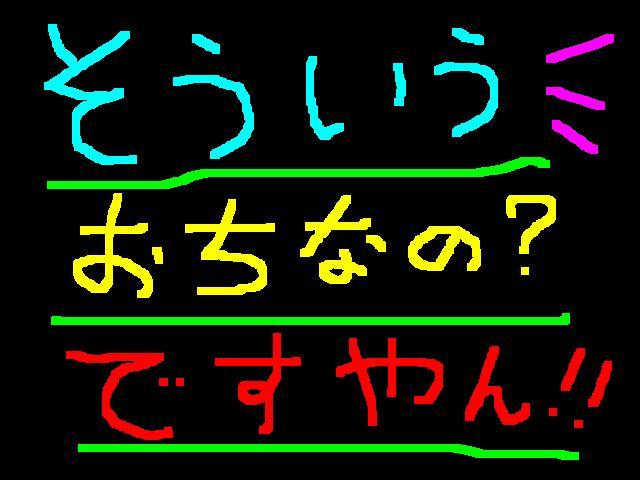 f0056935_20254281.jpg