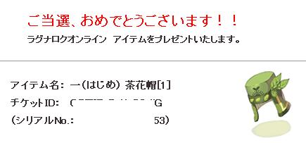 e0038238_1891.jpg
