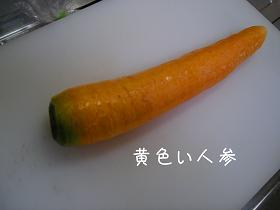 f0192151_1882067.jpg