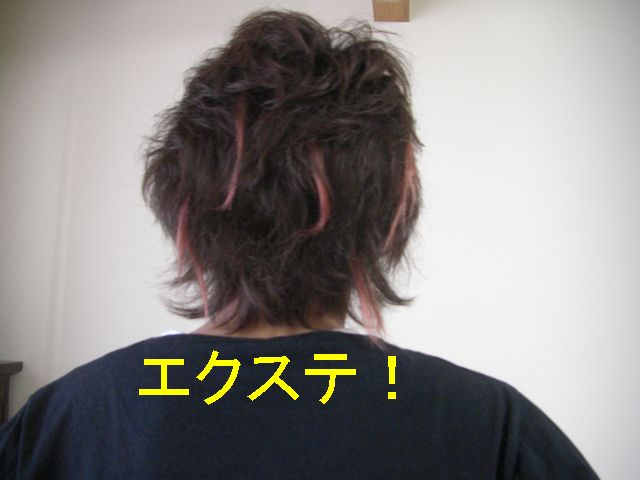 f0053952_13165888.jpg