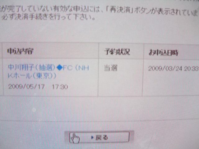 f0187452_20244167.jpg