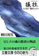 f0182962_1975557.jpg