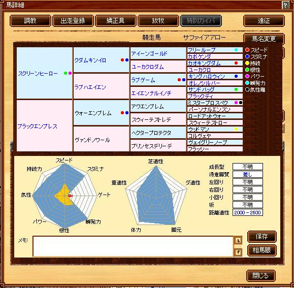 f0140764_1537316.jpg