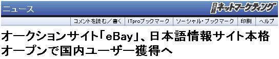 c0004568_192521.jpg
