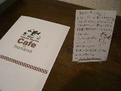 昨日のカフェは。_c0005672_2024653.jpg