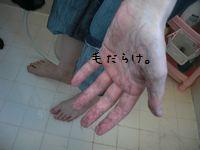 b0000885_1514989.jpg