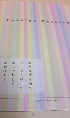 f0059987_2324504.jpg