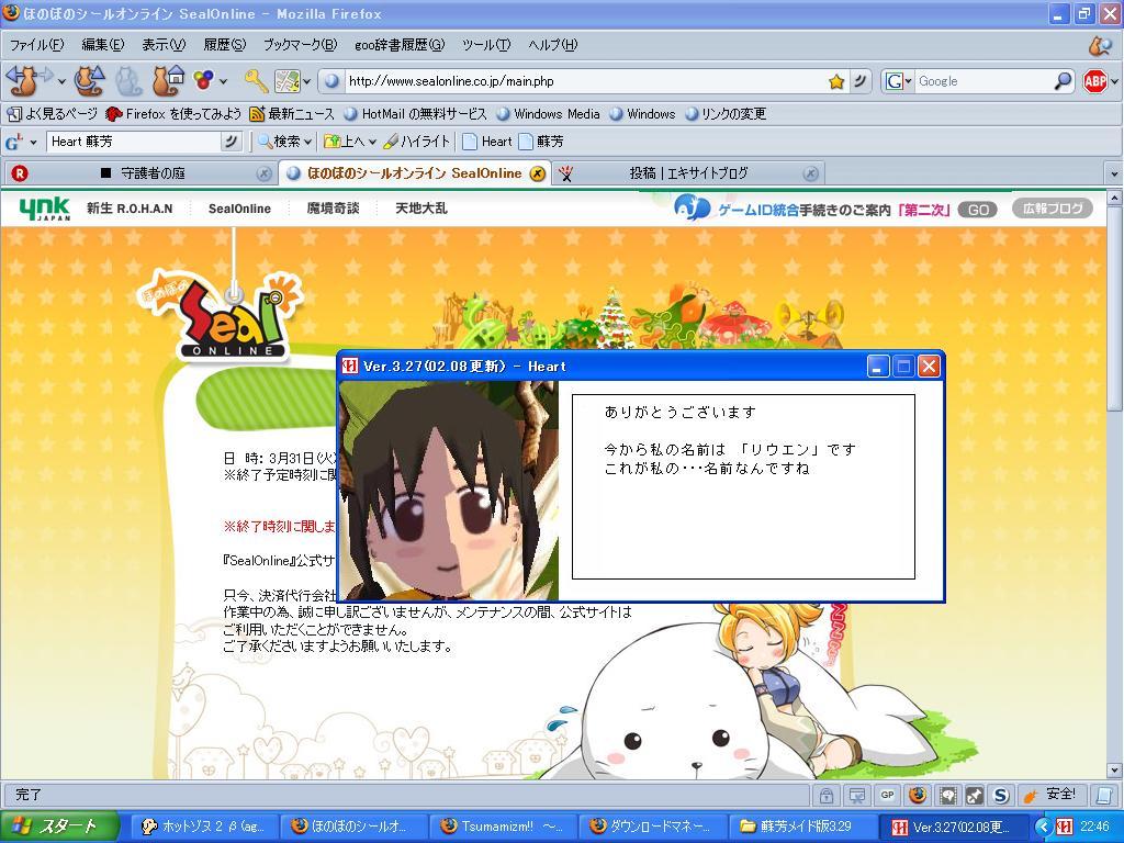 d0032088_2248096.jpg