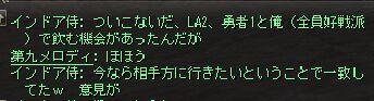 c0022896_18393930.jpg