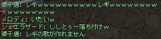 c0022896_18402897.jpg