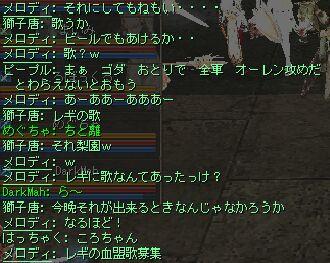 c0022896_1840320.jpg
