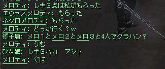 c0022896_18415358.jpg