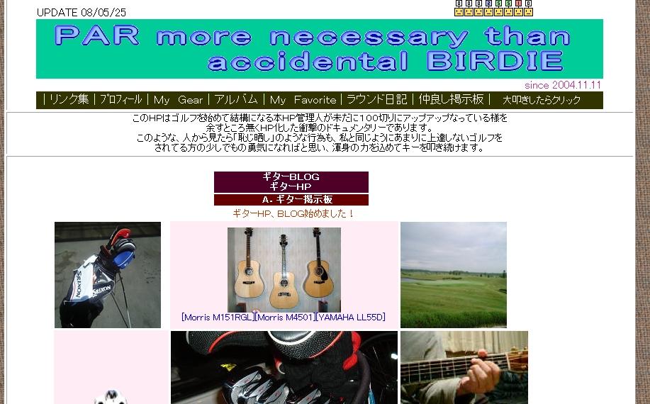 c0145198_1233641.jpg
