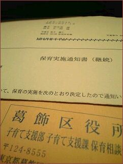 f0032498_9594771.jpg