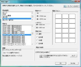b0013099_9113595.jpg
