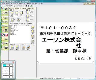 b0013099_9115038.jpg