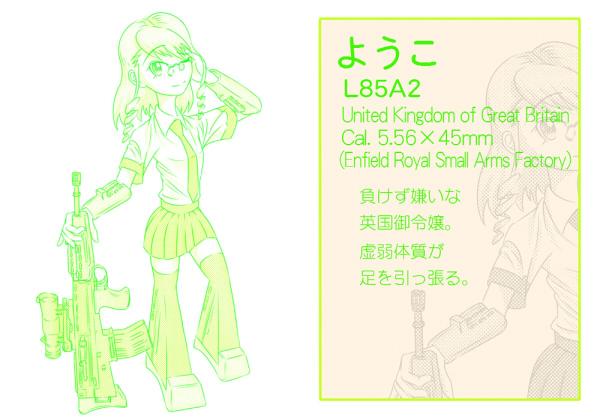 f0066308_341522.jpg