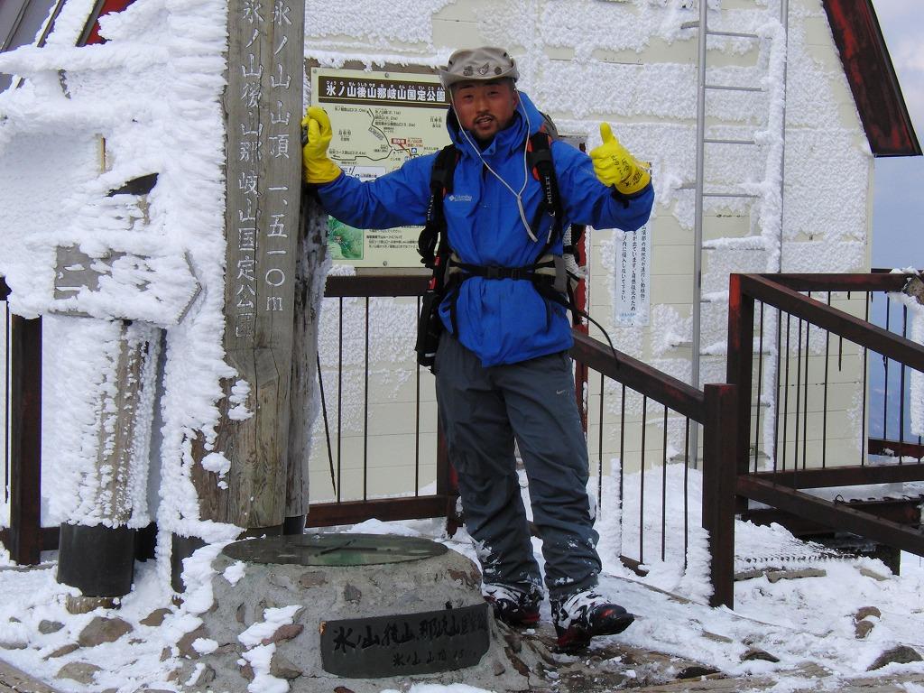・・・ハードな休日。(家族・登山・スキー)_f0101226_939182.jpg