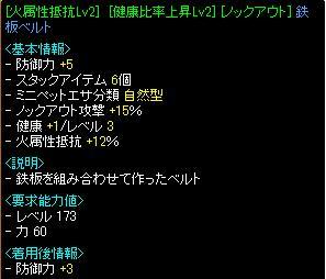 f0152131_8473927.jpg