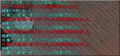 f0201433_18194710.jpg