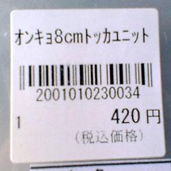 f0021035_2112772.jpg