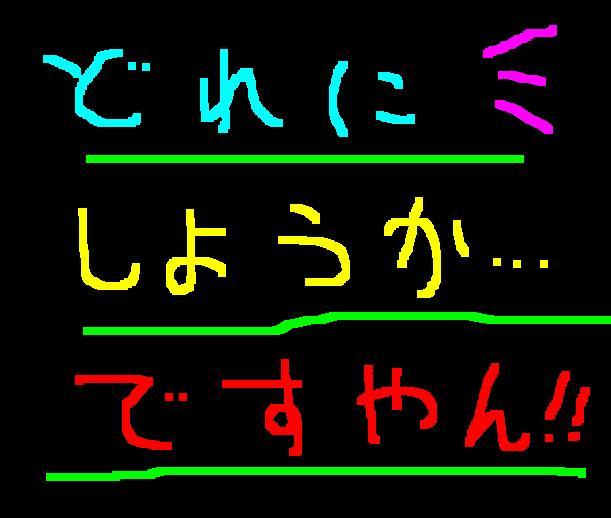 f0056935_912921.jpg