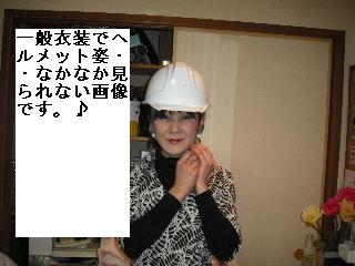 f0031037_2065143.jpg