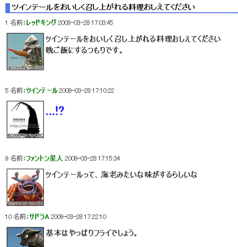 b0043338_1916376.jpg