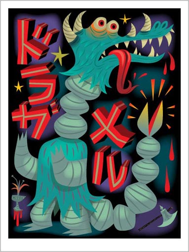 Kaiju Series Print Set by Tim Biskup、予約受付します。_a0077842_11352071.jpg