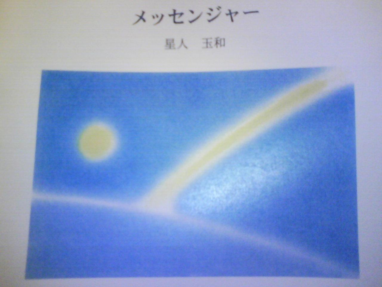 b0145359_1492577.jpg