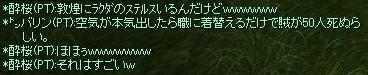 c0127066_10393657.jpg
