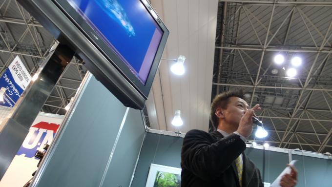 PIE2009セミナーレポート 冒険写真家 豊田直之様_c0168669_1919254.jpg