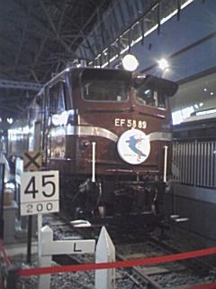 鉄道博物館のEF58_e0013178_1556449.jpg