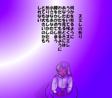 f0104393_20442028.jpg