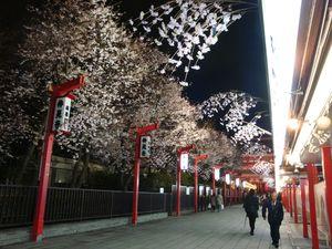 渋谷で!!_e0149596_2053748.jpg
