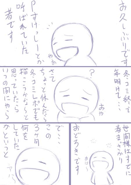 a0078706_03419.jpg