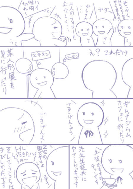 a0078706_04115.jpg