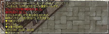 b0144407_20112547.jpg