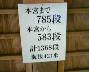 b0138919_16295224.jpg