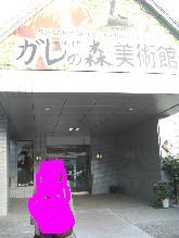 b0138919_17175713.jpg